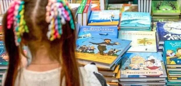 Украина нашла пропаганду в детских книгах из России и запретила их ввоз