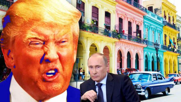 "Американцы почти достигли своей цели, навязав Кубе капитализм. Фото: TheDailyBeast + коллаж ""Военкора"""