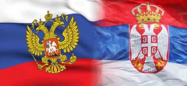 Россия ратифицирует соглашение с Сербией, раздражающее Запад