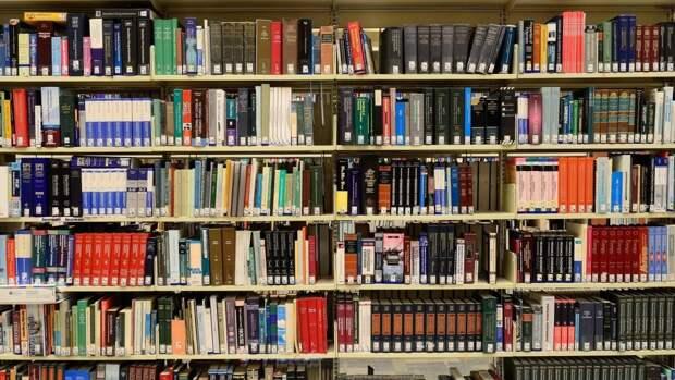 Посетители петербургской библиотеки подрались из-за бесплатных книг