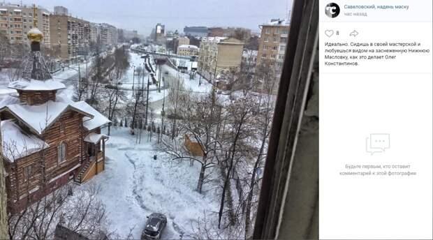 Фото дня: вид из окна мастерской на Нижней Масловке