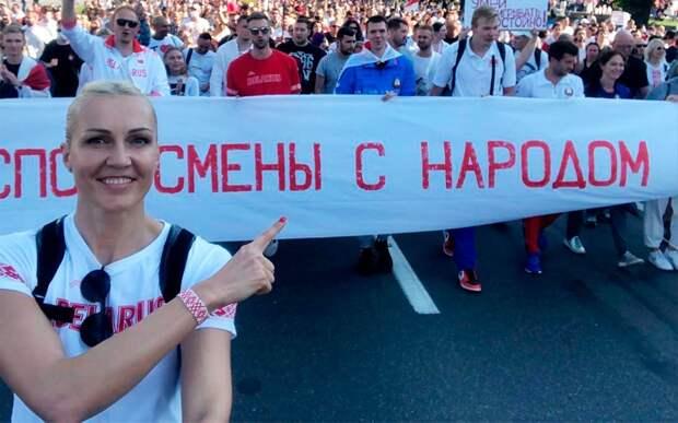 Белорусская баскетболистка Левченко, критиковавшая Лукашенко, получила 15 суток ареста