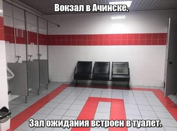 Забота о людях по-русски. Безумные примеры!