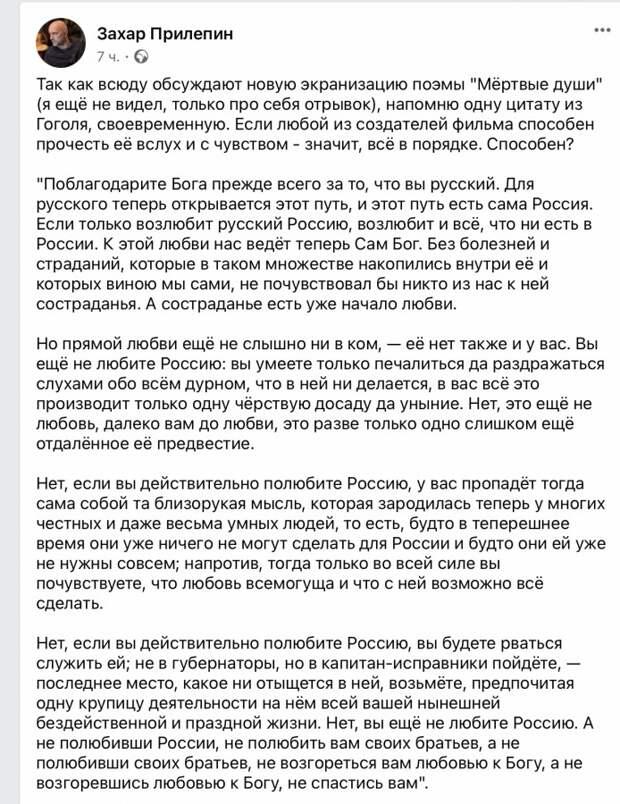 Если вы полюбите Россию...