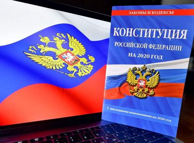 Поправки поднимают на конституционный уровень многие нормы/ mos.ru
