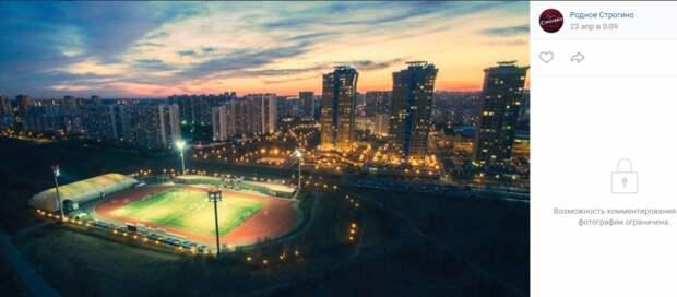Фото дня: стадион «Янтарь» в сиянии огней