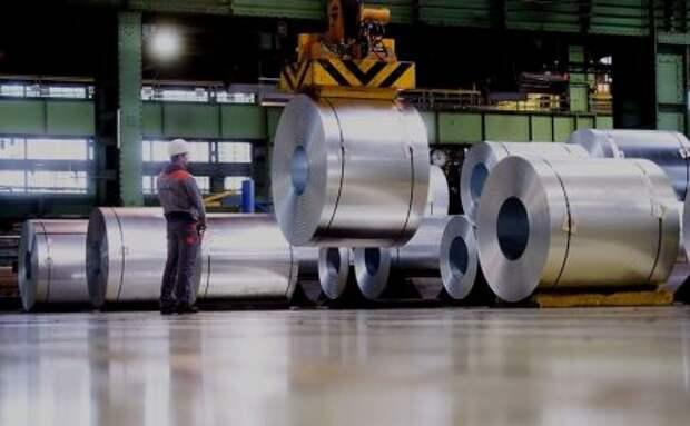 Пошлины для металлургов