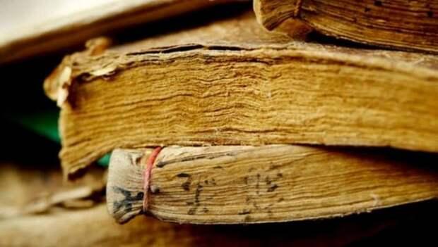 10 недавно найденных рукописей, которые заставили переписать историю