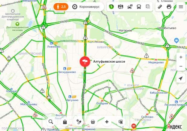 Загруженность Алтуфьевского шоссе — один балл