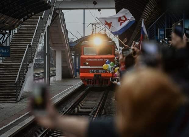 Поезда продолжат ходить на полуостров после перекрытия Крымского моста