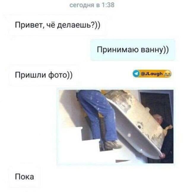 Хохотальня (16 фото + 1 видео)