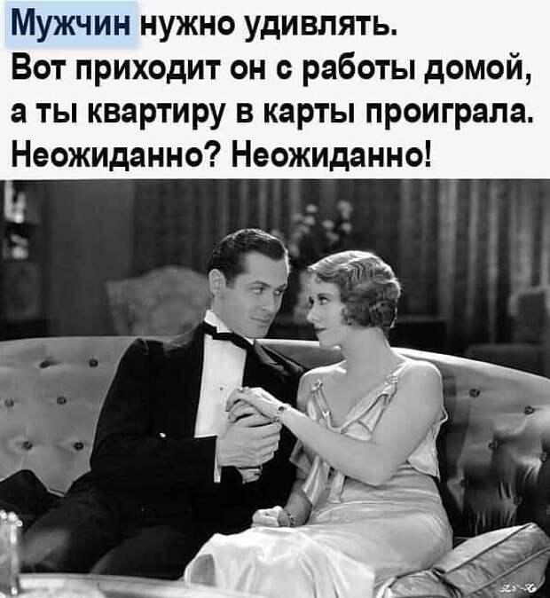 Жену депутата спрашивают: - Почему вы хотите развестись с мужем?...
