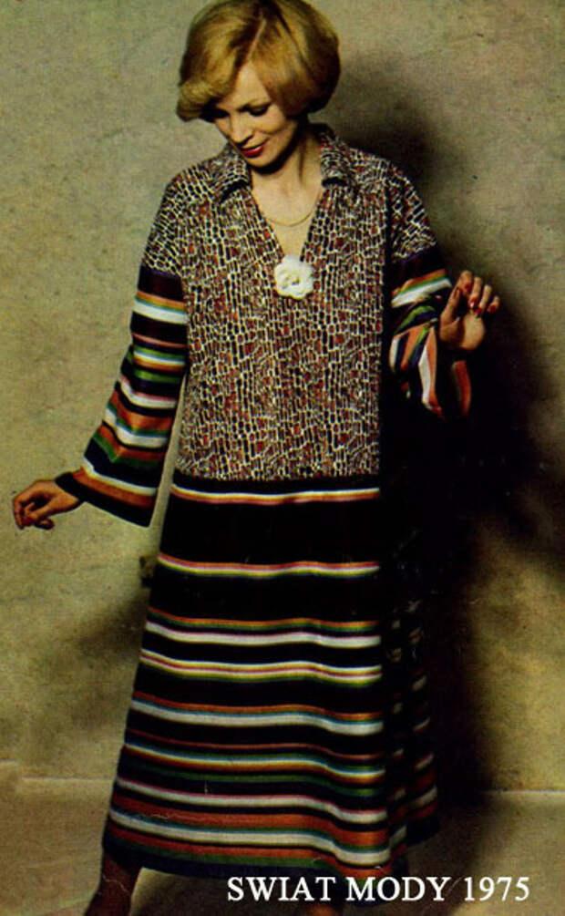 Swiat mody1975