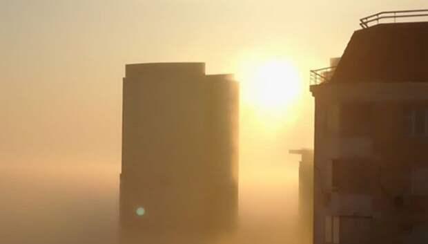 «Желтый» уровень опасности из‑за тумана объявили в области на 22 октября