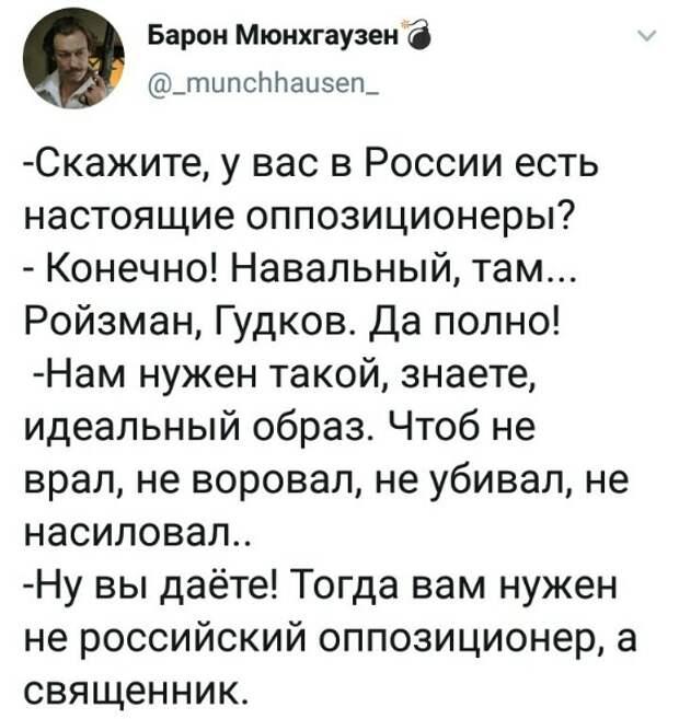 Извращенцы и насильники: Российские либеральные СМИ погрязли в секс-скандалах