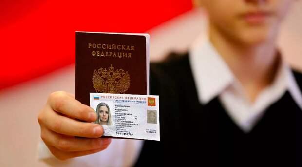 До конца 2022 года в трех субъектах России появятся электронные паспорта
