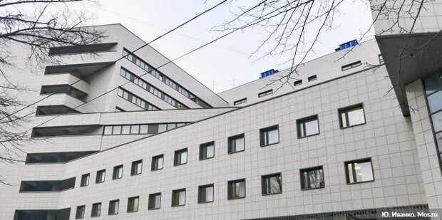 Собянин: В Москве идёт капитальный ремонт Боткинской больницы.Фото: Ю. Иванко mos.ru