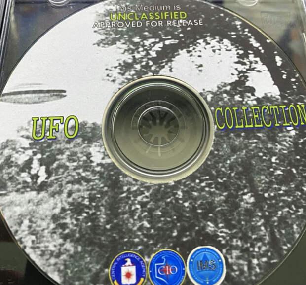 ЦРУ выложило в публичный доступ все документы, где упоминается про НЛО
