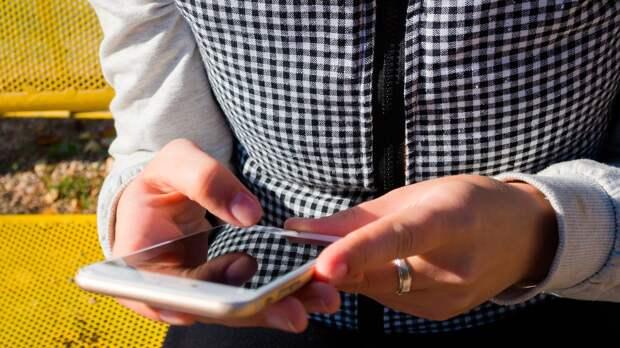 В 2020 году приставы получат возможность оповещать должников через СМС