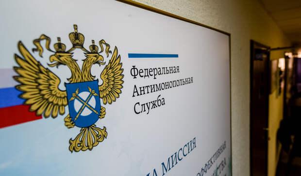 Волгоградский «Метроэлектротранс» получил выволочку от УФАС за странное поведение