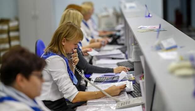 Офисы МособлЕИРЦ закрываются до 30 апреля из‑за коронавируса