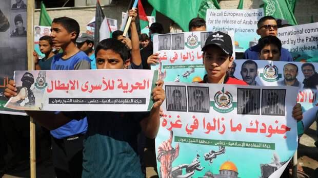Сектор Газа поддержал устроивших голодовку палестинцев в тюрьмах Израиля