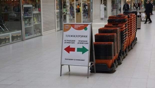 Магазины Подмосковья могут столкнуться с падением спроса к середине года