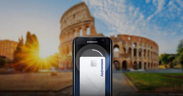 Samsung Pay теперь доступен и в Италии