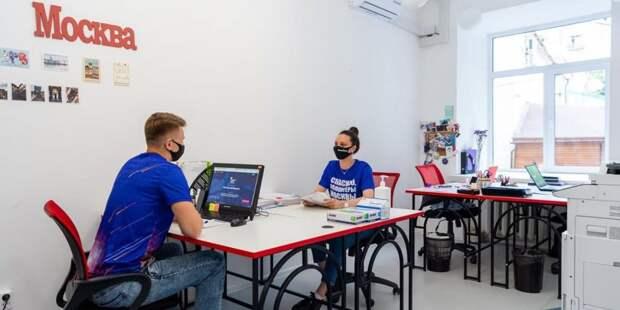 Наталья Сергунина: В Москве проведут онлайн-курс для начинающих волонтеров Фото: Д. Гришкин mos.ru