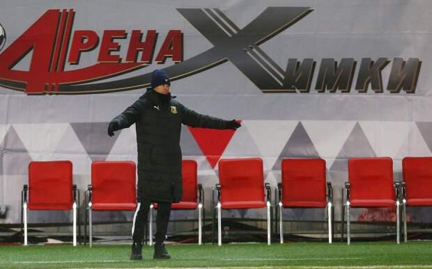 «Победил антифутбол». Карпин — после поражения «Ростова» от «Химок»