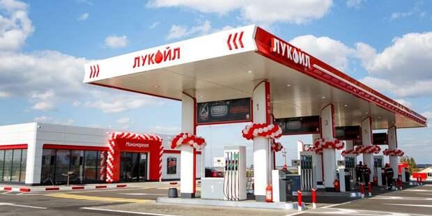 «Лукойл» снизил добычу нефти