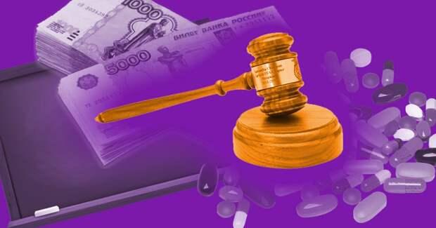 7 новых законов сентября: доплаты учителям и льготы при получении лекарств