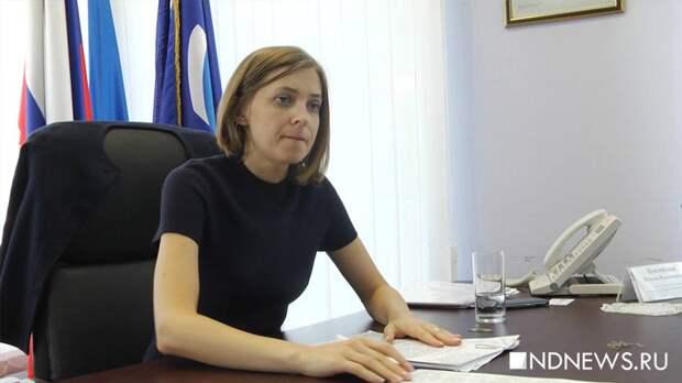 Севастопольский блогер: Поклонскую могут закошмарить за противодействие пенсионной реформе