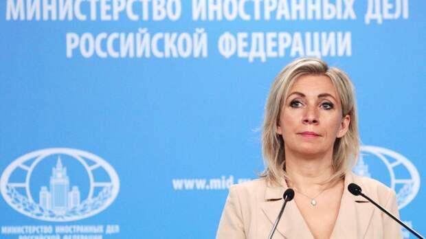 """Паритет так паритет"": Захарова указала на промашку Чехии"