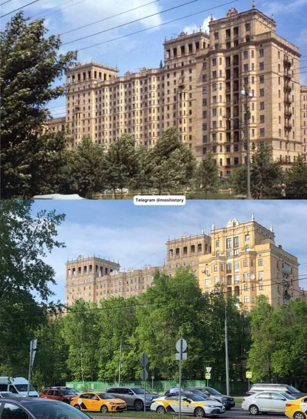 История Москвы. Было-стало - 7