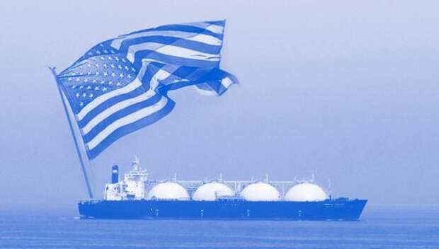 США рассчитывают, что Польша станет региональным газовым хабом