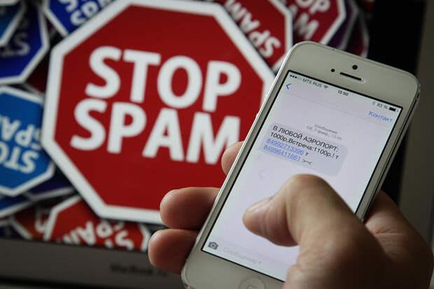 Россиянка предлагает изменить законы для борьбы с телефонным спамом