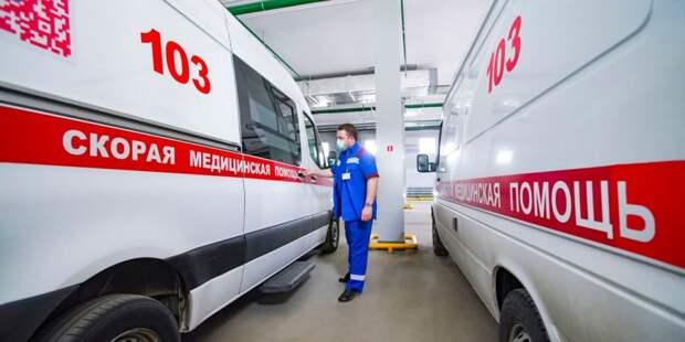 На базе городских больниц идет строительство шести скоропомощных комплексов – Собянин