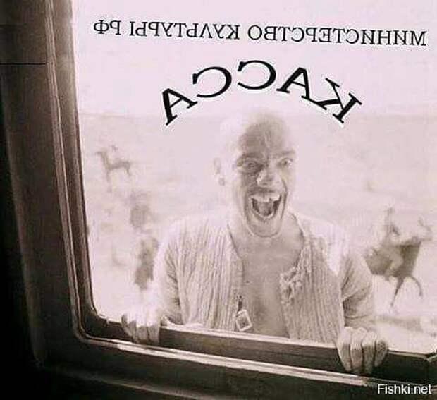 Давайте культурно обогащаться: Фрагмент спектакля  выдающегося режиссера Кирилла Серебренникова