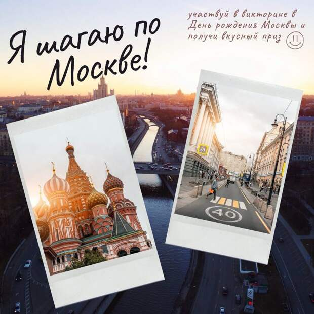 На Пулковской пройдет викторина к Дню города