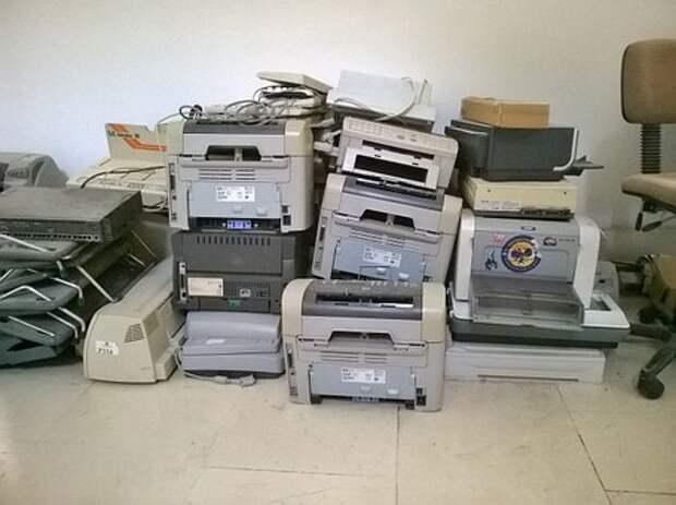 Принтеры, Старый, Заброшенный