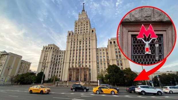 Зачем в СССР строили метро в жилых домах? (ФОТО)