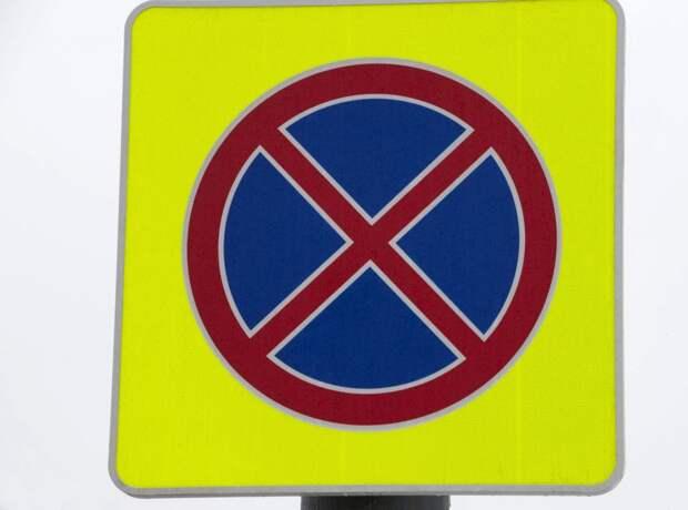 Запрет на проезд крупногабаритных грузовиков по МКАД в Южном Тушине продлен на год