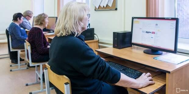 Для пенсионеров из Бабушкинского открылось новое направление онлайн-занятий