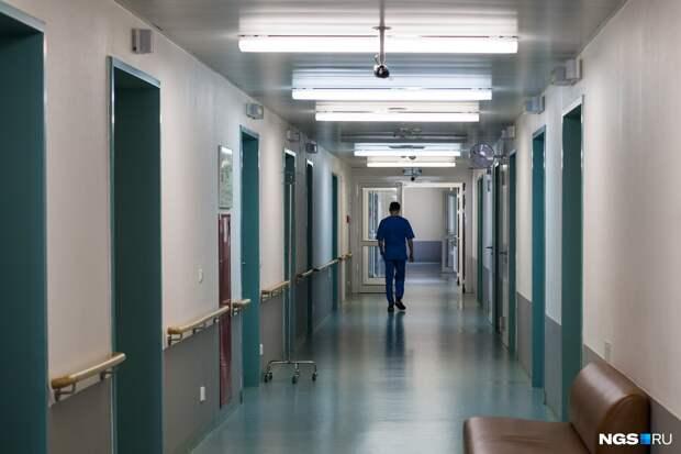 Новый антирекорд: за сутки коронавирус выявили у 213 жителей Новосибирской области