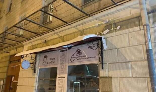 Неизвестные вандалы разгромили кафе оренбургского предпринимателя вМоскве