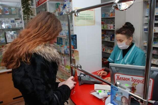 «Мы обязаны предлагать дешевые препараты: на нашу зарплату это не влияет, но влияет на ваше здоровье!» Откровения фармацевта аптеки о виагре, антибиотиках и дженериках