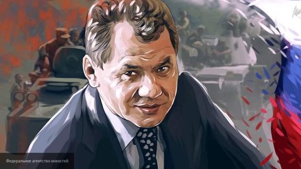 Россия готова к сотрудничеству с США, заявил Шойгу