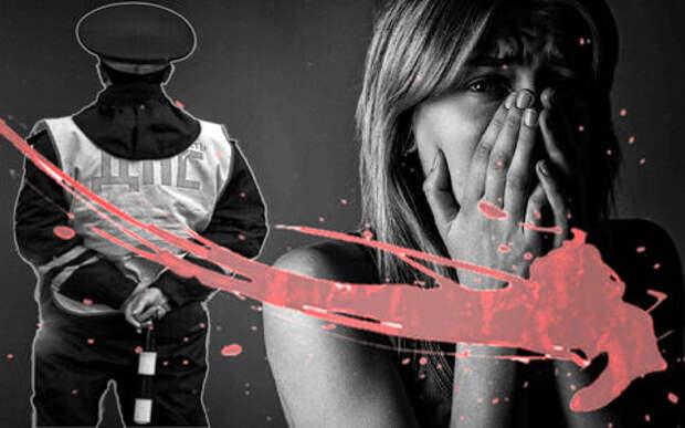 Гаишник и его сообщники осуждены за попытку замять дело об избиении женщины