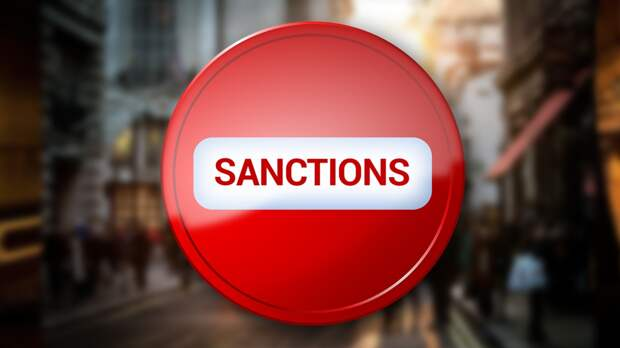 Саммит Путина и Байдена не помешал США продолжить санкционную политику